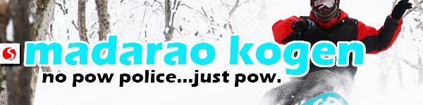 JSTT-Iiyama-Nagano-Japan-Ski-Areas-Madarao-Kogen-600x150
