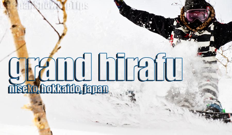JapanSnowtripTips-niseko-grand-hirafu-001