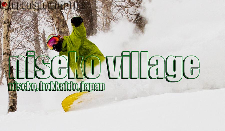 JapanSnowtripTips-niseko-village-001
