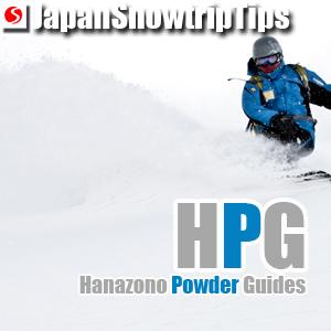 JapanSnowtripTips-thumb-hanazono-powder-guides-niseko-backcountry-skiing-snowboarding-005