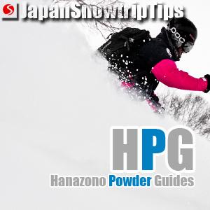 JapanSnowtripTips-thumb-hanazono-powder-guides-niseko-backcountry-skiing-snowboarding-007