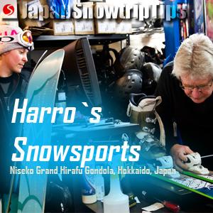 JapanSnowtripTips-thumb-niseko-harros-snowsports-skis-snowboards-hire-rentals-001