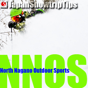 JapanSnowtripTips-thumb-north-nagano-outdoor-sports-neon-logo-2