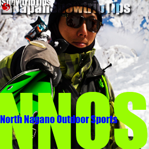 JapanSnowtripTips-thumb-north-nagano-outdoor-sports-neon-logo-3