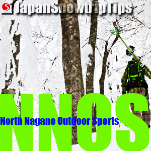 JapanSnowtripTips-thumb-north-nagano-outdoor-sports-neon-logo-4