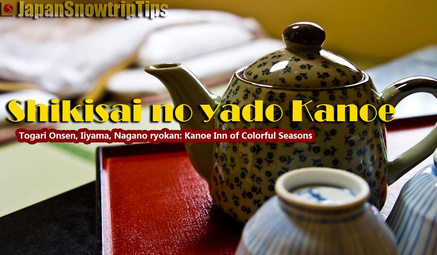 JapanSnowtripTips-togari-onsen-iiyama-nagano-ryokan-shikisai-no-yado-kanoe-001