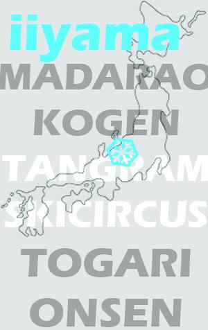 japanstt-iiyama-nagano-skiareas-list