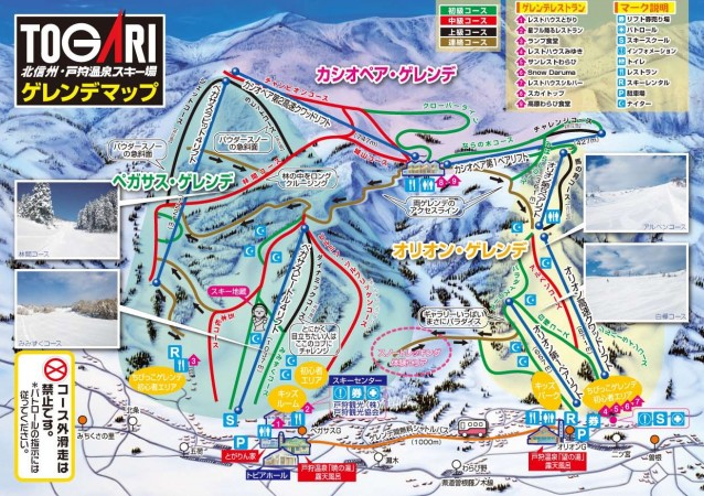 togari-ski map