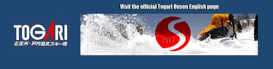 JapanSnowtripTips-Togari-Onsen-Official-Page-Banner-Link