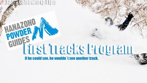 JapanSnowtripTips-niseko-hanazono-powder-guides-backcountry-skiing-snowboarding-hokkaido-004a-WEBOPT
