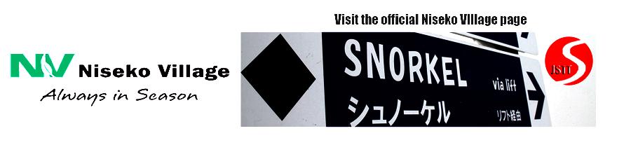 JapanSnowtripTips-Niseko-Village-Official-Page-Banner-Link