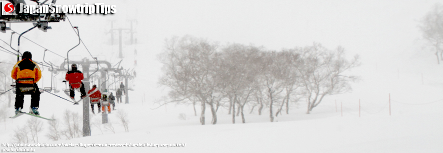 JapanSnowtripTips-Niseko-Village-Skiing-Snowboarding-Hokkaido-Japan