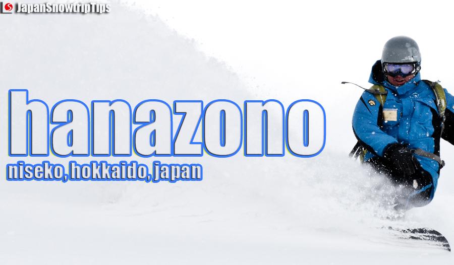 JapanSnowtripTips-niseko-hanazono-skiing-snowboarding-review-hokkaido-japan