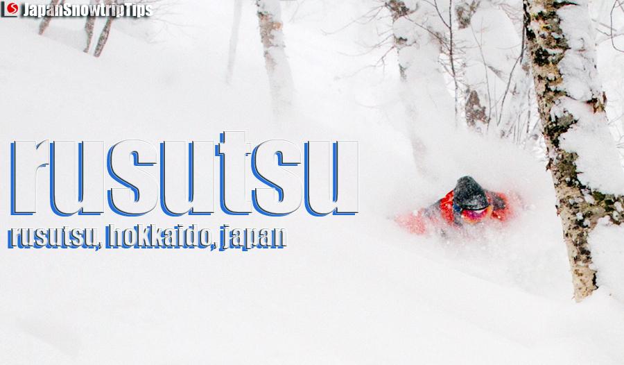 JapanSnowtripTips-rusutsu-skiing-snowboarding-review--hokkaido-japan
