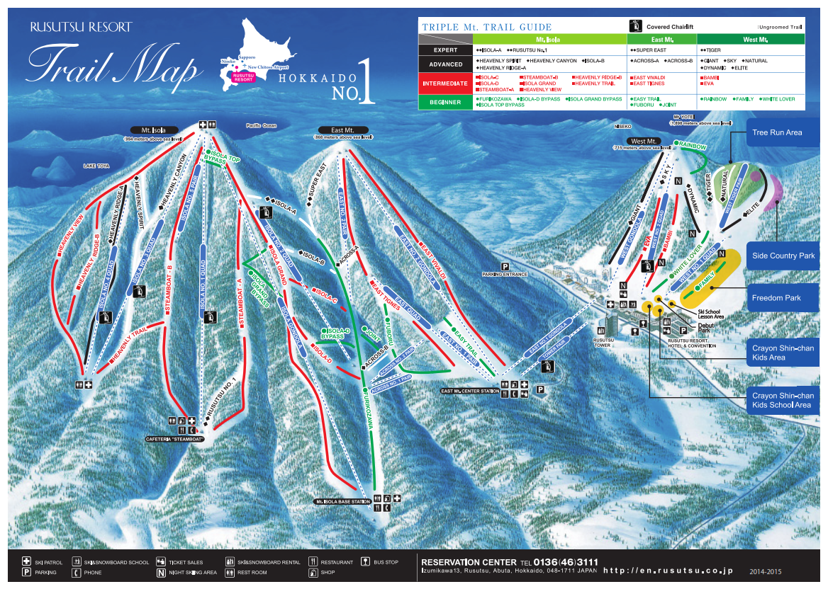 Rusutsu-ski-trail-map-2014-15_JapanSnowtripTips-Rusutsu-Resort-Skiing-Snowboarding-Review