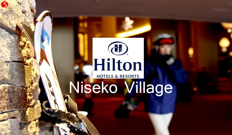 JapanSnowtripTips-Hilton-Niseko-Village