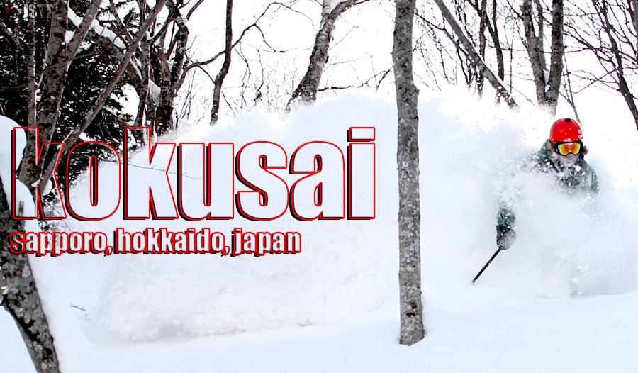 JapanSnowtripTips-Sapporo-Kokusai-skiing-snowboarding-review-sapporo-hokkaido-japan