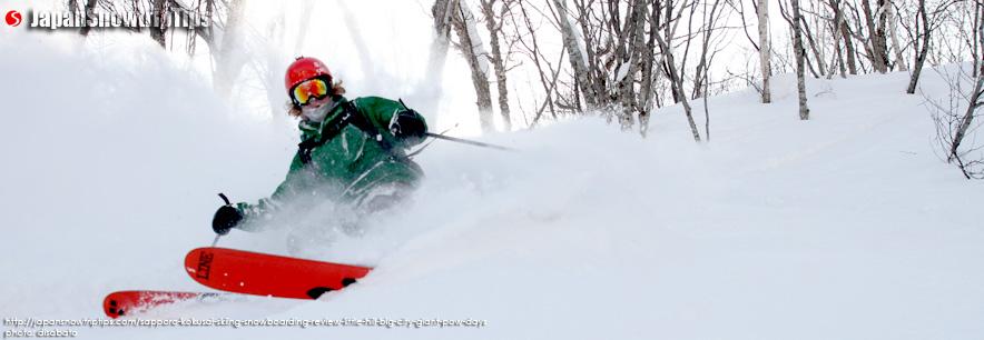 JapanSnowtripTips-Spporo-Kokusai-Off-piste-Skiing-Snowboarding-Hokkaido-Japan