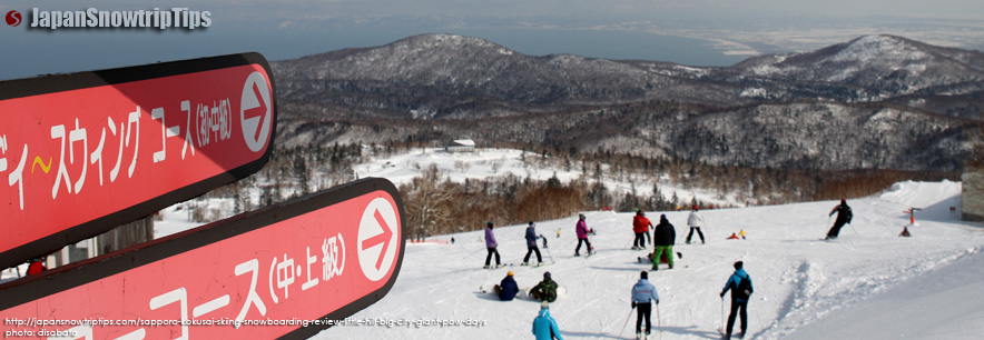 JapanSnowtripTips-Spporo-Kokusai-On-piste-Skiing-Snowboarding-Hokkaido-Japan