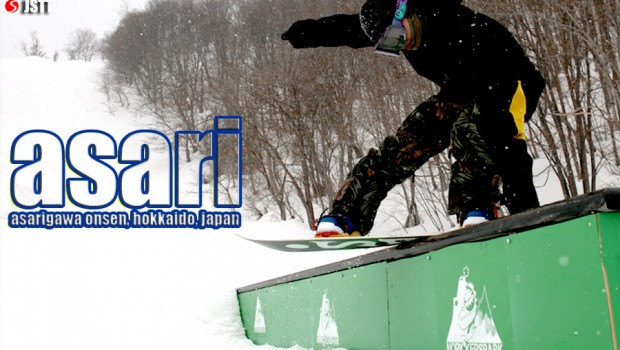JapanSnowtripTips-Asari-Ski-Area-Asarigawa-Onsen-Hokkaido-Japan