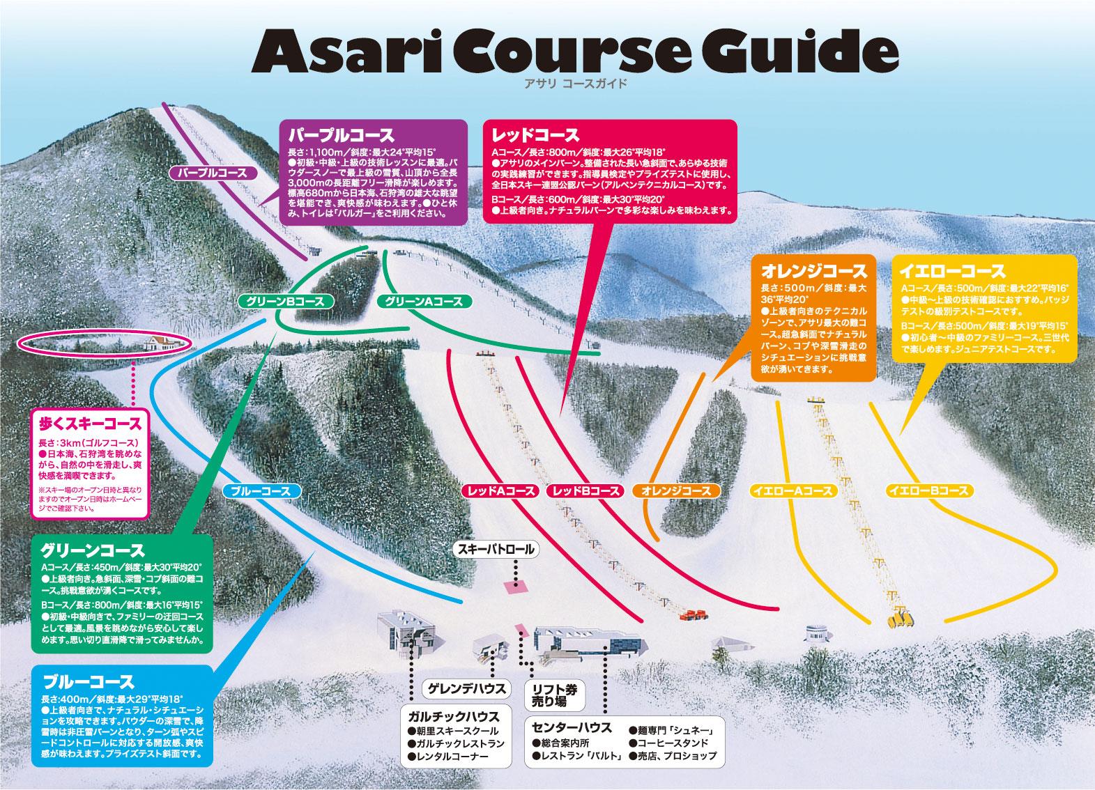 asari-ski-map