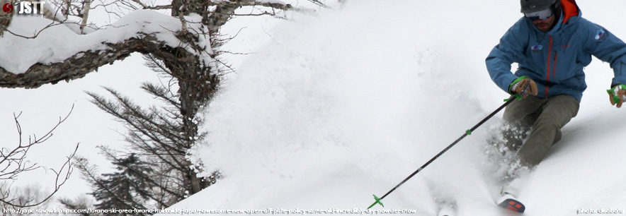 JapanSnowtripTips-Furano-Skiing-Snowboarding-Furano-Hokkaido-Japan-off-piste