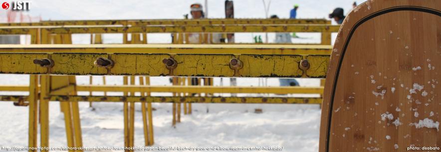 JapanSnowtripTips-Sahoro-Skiing-Snowboarding-Shintoku-Town-Hokkaido-Japan-crowds
