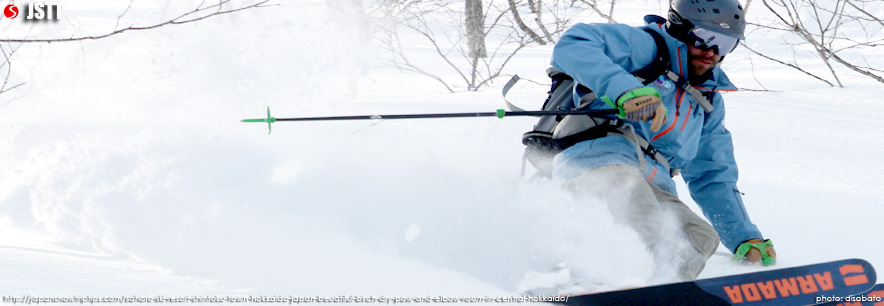 JapanSnowtripTips-Sahoro-Skiing-Snowboarding-Shintoku-Town-Hokkaido-Japan-off-piste-pow