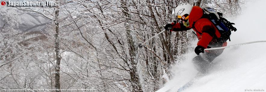 JapanSnowtripTips-Teine-Highland-Skiing-Snowboarding-Sapporo-Hokkaido-Japan-banner-off-piste