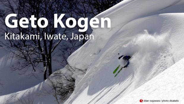 Geto Kogen-Iwate-Japan-Skiing-Snowboarding-Feature-JSTT-logo