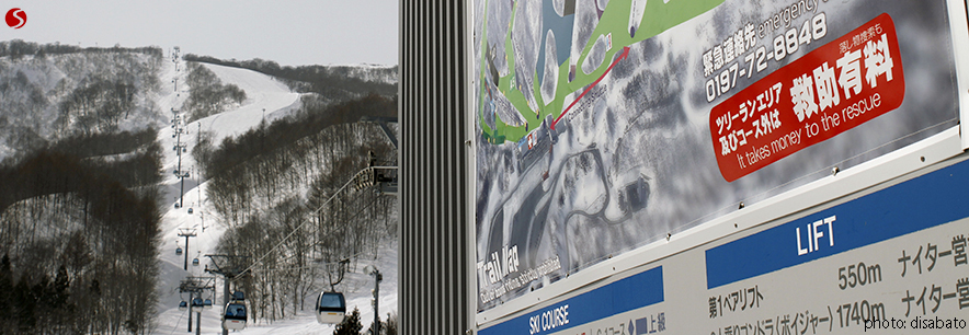 Geto Kogen-Iwate-Japan-Skiing-Snowboarding-Feature-JSTT_lift-infrastructure