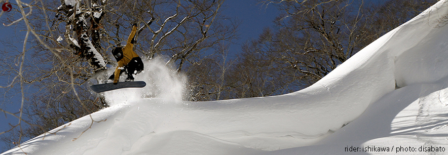 Geto Kogen-Iwate-Japan-Skiing-Snowboarding-Feature-JSTT_off-piste-freestyle-snowboarding-ishikawa