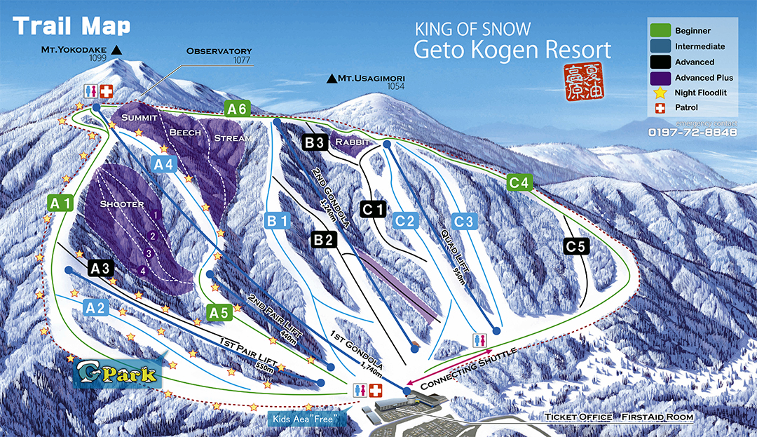 Geto Kogen Ski Trail Map 2017-18
