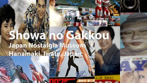 Geto-Kogen-sidetrip-activity-Showa-museum-Hanamaki-Iwate-Japan